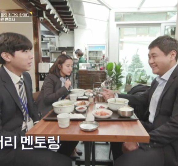 [Y터뷰] '굿피플' 멘토 노기완이 말하는 '최종 3人' 합격 이유는?