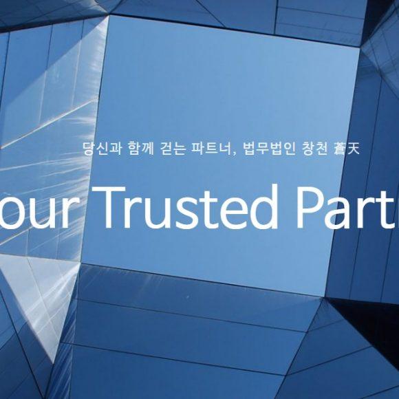 삼양 김정수 사장, 취업제한 풀리자 뿔난 개미들…법원 '주주명부 열람' 허용